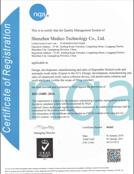 Medico ISO certification