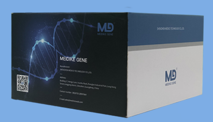 Medico Factory offer VTM / UTM specimen collection kit