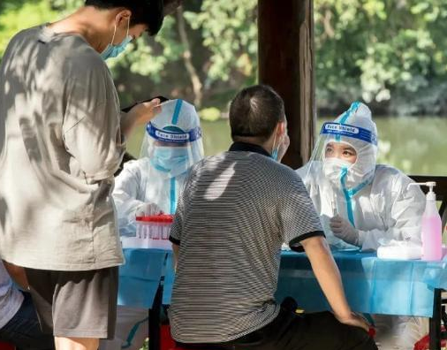 the situation of COVID-19 epidemic in Fujian